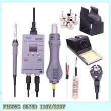 8878D 700W 2 in 1 double digital patch rework station BGA soldering hot air gun welding machine repair tool