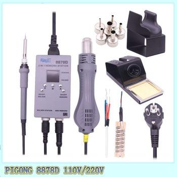 8878D 700W 2 in 1 double digital patch rework station BGA soldering station hot air gun welding machine repair tool