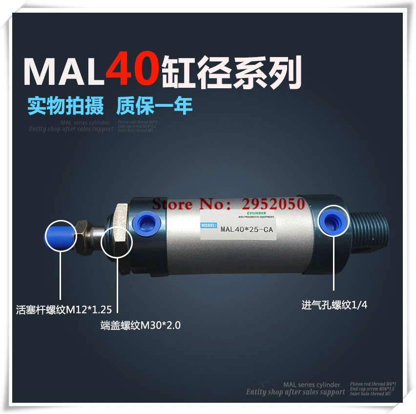 Free shipping barrel 40mm Bore250mm Stroke MAL40*250 Aluminum alloy mini cylinder Pneumatic Air Cylinder MAL40-250 38mm cylinder barrel piston kit