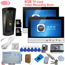 "9 "" Color Monitor Video Door Phone Intercom With Recording Bell 8GB TF Card +Metal Waterproof Camera Rfid Cards Electronic Lock"