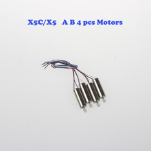 Free shipping SYMA X5C/X5  Motor Engine A B 4 pcs Motors with Wheel Gear For RC Quadcopter Helicopter Drone  Spare Parts стоимость
