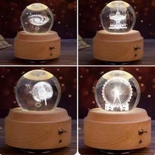 Wooden Moon Crystal Ball Night Light Music Box Rotary Innovative Birthday Gift Hand Crank Mechanism