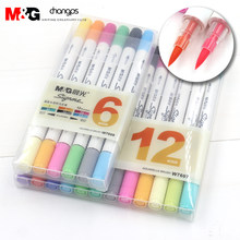 6 Colors water color pens double head soft brush pen head marker pens Water soluble students painting drawing set gift(China)