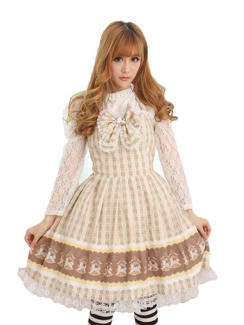 Light Brown Dress