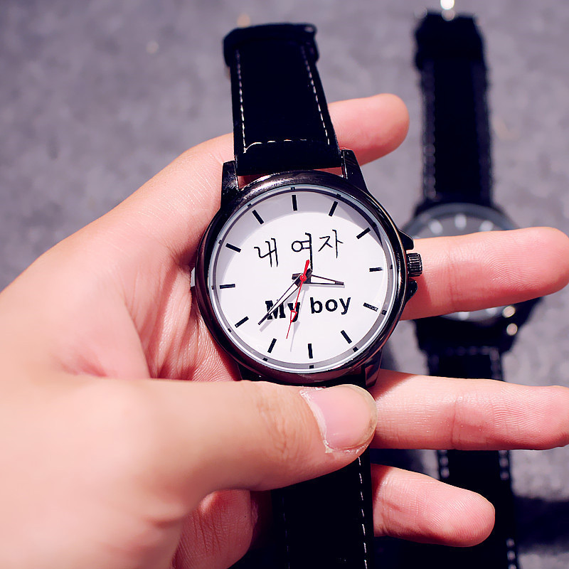 South Korea Style Watch Wristwatch Lovers Simple My Girl My Boy For Men Women Lovers Couple Black White LXH