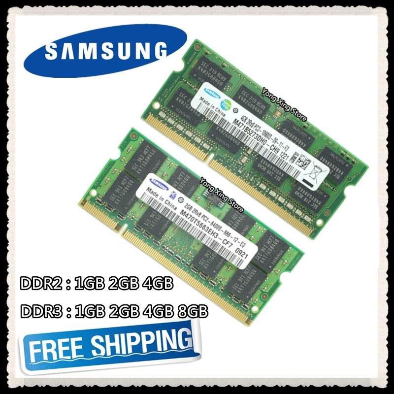 Samsung DDR2 1GB 2GB DDR3 4GB 8GB PC2 PC3 533, 667, 800, 1066, 1333 MHz, 1600 MHz, 5300, 6400, 8500, 10600, 12800 ordenador portátil Notebook de memoria RAM Xiaomi Redmi 8 (32GB ROM con 3GB RAM, Cámara de 12MP, Android, Nuevo, Móvil) [Teléfono Móvil Versión Global para España] redmi8