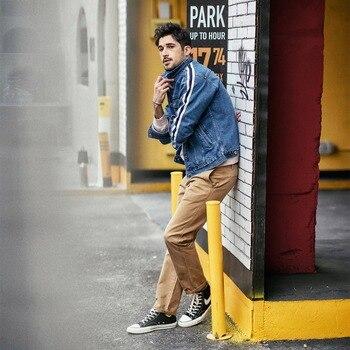 Fashion Side Striped Jacket 1