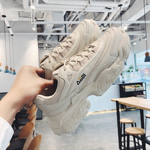 Official Original Classic Breathable Lightweight Sneakers PU27