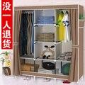 Armario Simple armario paño de tela Oxford tubo de acero reforzado negrita armario ropero moderno coreano montaje de plegado