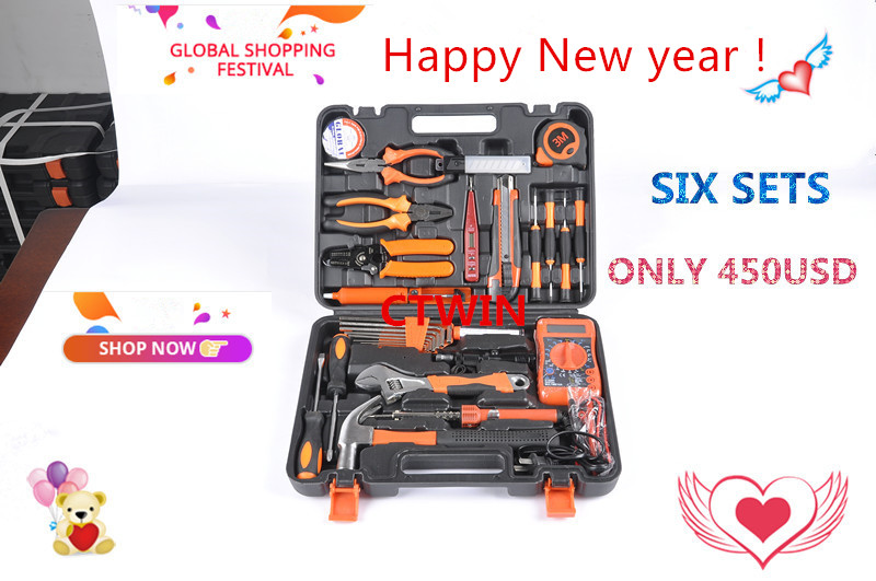 SIX SETS of Manufacturers Selling 82PCS Electrician Section Metal Toolbox Household Hardware Hand Tools Combination Useful