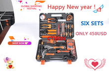 SIX SETS of Manufacturers Selling 82PCS Electrician Section Metal Toolbox Household Hardware Hand Tools Combination Useful Suit