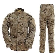 Тактический Охота Рыбалка куртка брюки набор открытый Для мужчин Для женщин камуфляжная одежда военный мундир кемпинг костюм для ходьбы