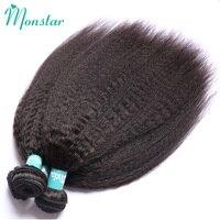 Monstar Unprocessed Peruvian Remy Hair 1/3/4 Bundles Yaki Kinky Straight Hair Bundles Human Hair Weave 30 Inch Free Shipping