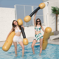 Pool party essential inflatable wood toys inflatable water against inflatable balloon toys summer water supplies floating row