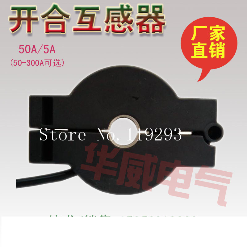 [LAN]Split core current transformer KHCT961L input 200A/5A 100A/5A 50A/5A --5pcs/lot 3000pcs lot ss510f ss510 5a 100v smaf