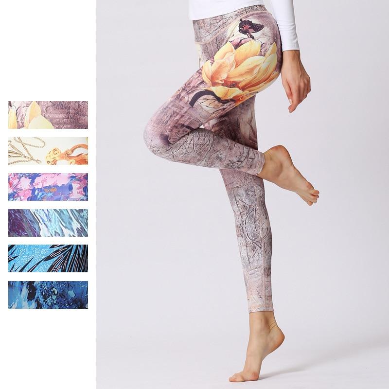 women yoga pant flower printed elastic leggings sweatpant trousers running jogger fitness gym workout track sportswear