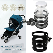 2019 New Arrival Baby Water Bottle Drink Cup Holder Mount Cages for Motorcycle Bicycle Baby Stroller Cup Accessaries