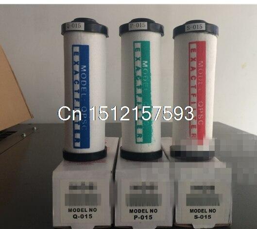1PCS Q/P/S/C-015/024/035 De-Dusting/Water/Oil/Odorize Corrugated Pneumatics Coalescing Element Exact Filter Core Air Compressor