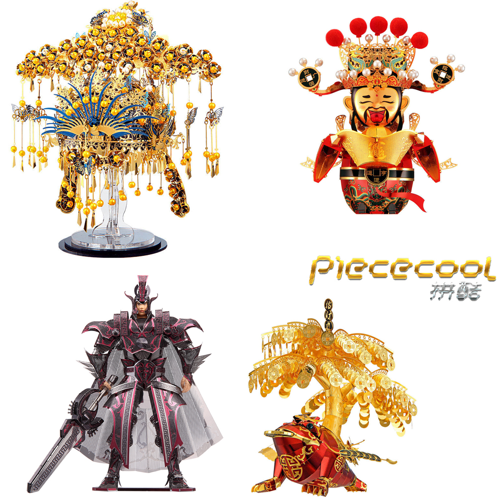 Piececool Metal Assembly Model Puzzle Creative Toys Home Furnishing Ornaments Monkey King 2017 NEW ALL STYLES Creative Gifts Toy