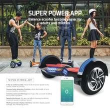 8 LED Samsung Balance Scooter Elektro Elektro font b Roller b font Wheel Hover E Scooter