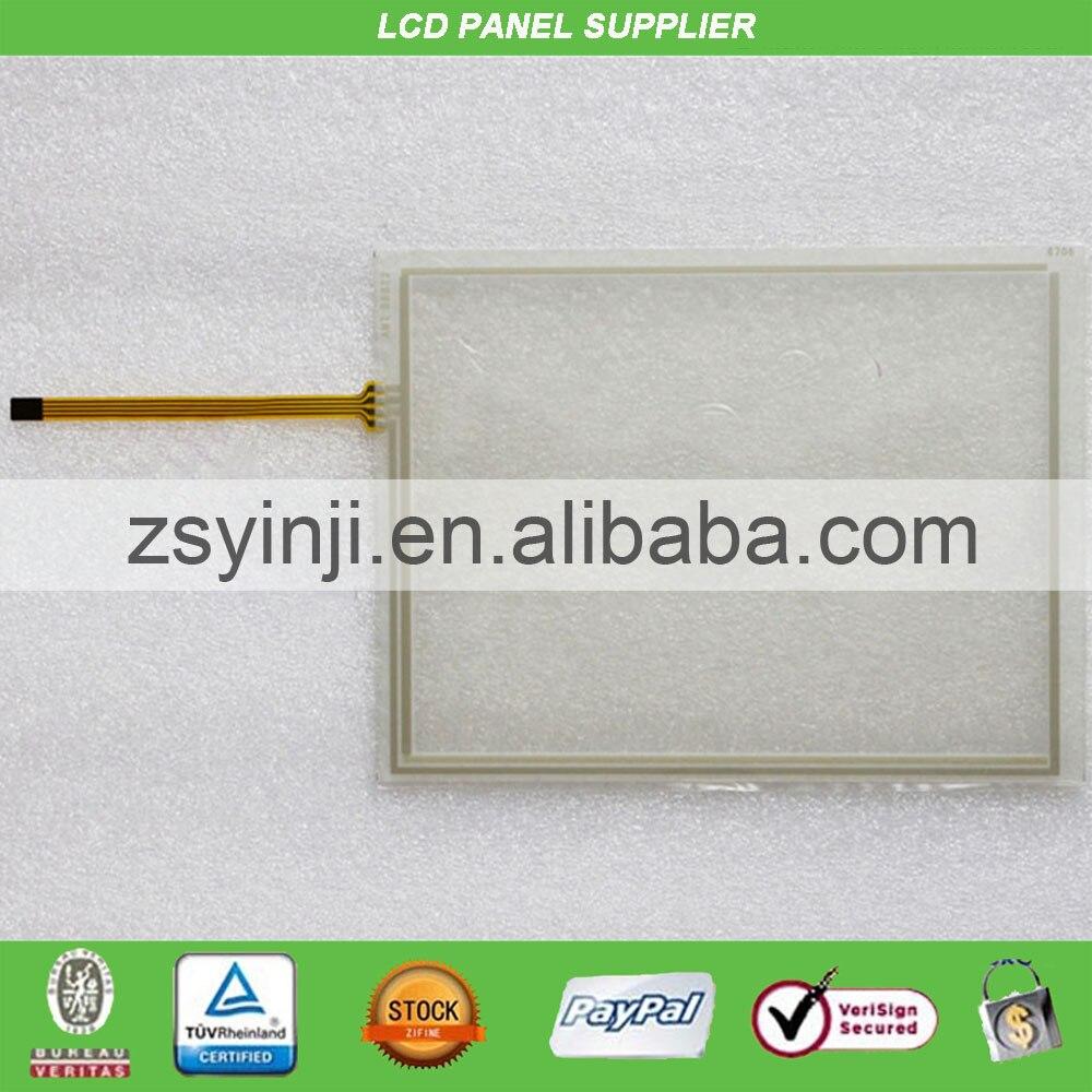 Écran tactile AMT98822