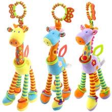 NEUE Art Plüsch Infant Baby Entwicklung Weiche Giraffe Tier Handbells Rasseln Griff Spielzeug Heißer Verkauf Mit Beißring Baby Spielzeug
