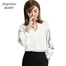Dioufond Women Embroidery Shirt Cat School Blouses Office Ladies Tops  Female Blusas Plus Size Embroidered Work Shirt Autumn 2017-in Blouses &  Shirts from ...