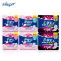 100% Soft Cotton With Wings Sanitary Napkin Pads Day Use 240mm 10pcs*2pack+ Heavy Flow 284mm 10pads*2pack+Night Use 6pads*2pack