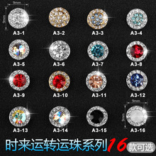 5pcs New Crystal Colourfu Nail Rhinestone Alloy Nail Art Decorations DIY Glitter Rotatable 3D Nail Jewelry Manicure Supplies