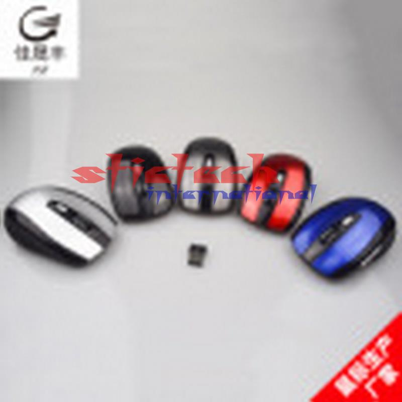 By Dhl Or Ems 50 Pieces 2.4g Usb 2.0 Folding Wireless Optical Mouse For Pc Laptop High Quality Goods Computer & Office