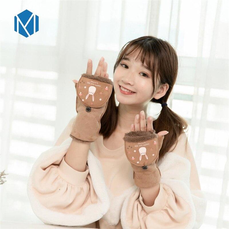 Drucken Nette Finger Handschuhe Für Kinder Fashion Bunny Solide Unisex Winter Warme Handschuhe Ohne Finger Luva Motociclista Um Sowohl Die QualitäT Der ZäHigkeit Als Auch Der HäRte Zu Haben