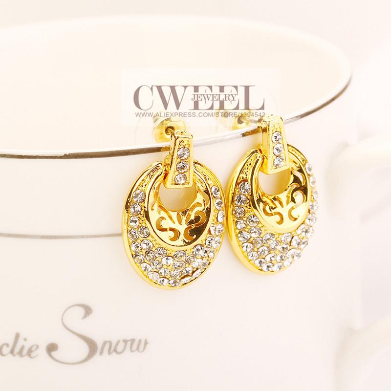 jewelry  (84)