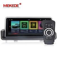 Free shipping! IPS screen Android 7.1 Car DVD Player for BMW/E90/E91/E92/E93/318/320/325 car gps Navigation Radio FM RDS BT