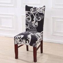Эластичные чехлы на кресла с цветочным принтом из спандекса для свадьбы, столовой, офиса, банкета, стула