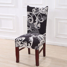 Floral Printing Stretch Elastic Chair Covers Spandex For Wedding Dining Room Office Banquet housse de chaise chair cover(China)