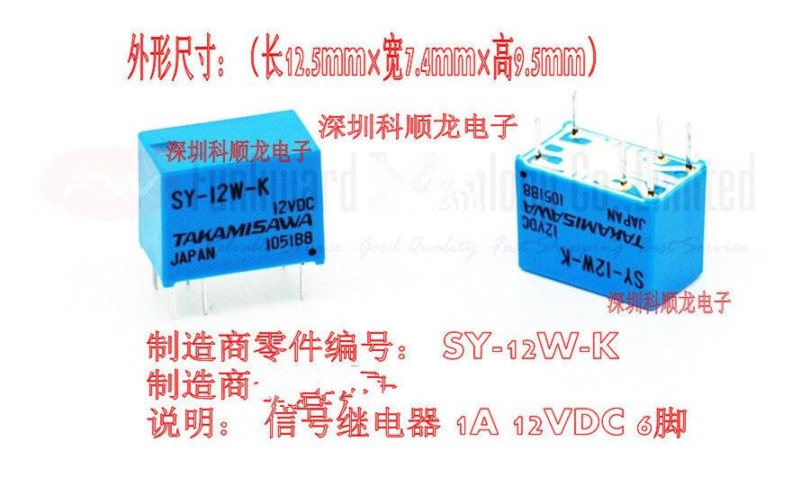 Image 2 - Free shipping lot (10pieces/lot) 100%Original New SY 5 K SY 5W K SY 12 K SY 12W K SY 24 K SY 24W K 6PIN 1A Signal Relayrelaysignal relayrel -