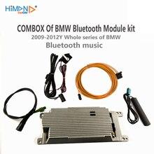 Himan CARCAV для BMW COMBOX E90 E60 E84 E70 комплект 6NR приложения интернет bluetooth потоковое 84109257163 Аудио Телефон