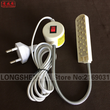 #LSF-20F  Led sewing machine lamp, industrial light, table working lamp AC110V220V380V