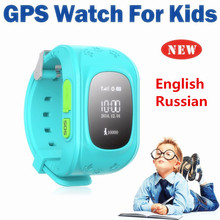 2016 Smart Phone Kid Safe GPS Watch Wristwatch SOS Call Location Finder Locator Tracker for Children Baby Anti Lost Monitor