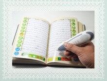 Корана чтение ручка