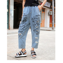 Women Hip Hop Design Denim Harem Pants Elastic Waist Holes H