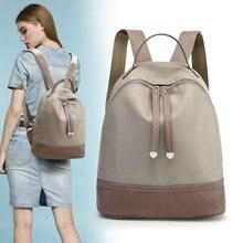 Новинка 2017 года; Качественная ткань Оксфорд Для женщин Рюкзаки отдыха Дорожные сумки на молнии Водонепроницаемый нейлон сумка женский рюкзак для Ipad