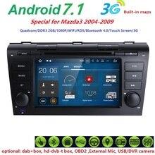 2 г ОЗУ ПЗУ 16 г 1024*600 QuadCore android 7.1 подходит для Mazda 3 2004 2005 2006 2007 2008 2009 Mazda3 dvd-плеер автомобиля gps-навигация