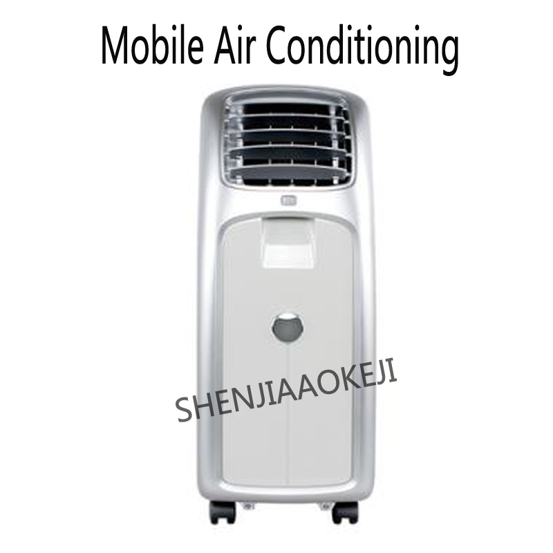 Mobile Air Conditioning Single cold household machine no installation of vertical dehumidification portable equipment 220V 3.4A