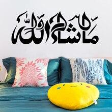 Creative Muslim Vinyl Kitchen Wall Stickers Wallpaper Living Room Bedroom Background Sticker Decal