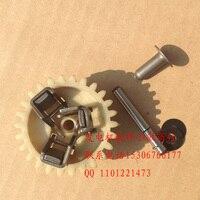 petrol generator accessories SHT11500 GX620 10KW engine speed governor gear teeth