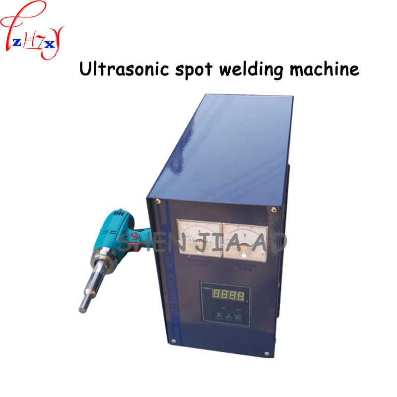 US $573 3 9% OFF|1pc 110/220V Handheld Ultrasonic Welding Machine  Ultrasonic Plastic Welding Machine Spot Welder-in Spot Welders from Tools  on