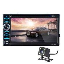 6.5 двойной 2Din сенсорный стерео CD DVD плеер Bluetooth USB SD AM FM ТВ Радио удобство 17dec25