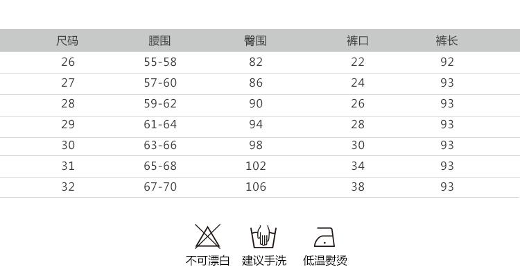 Leggings United Warmer USD 38