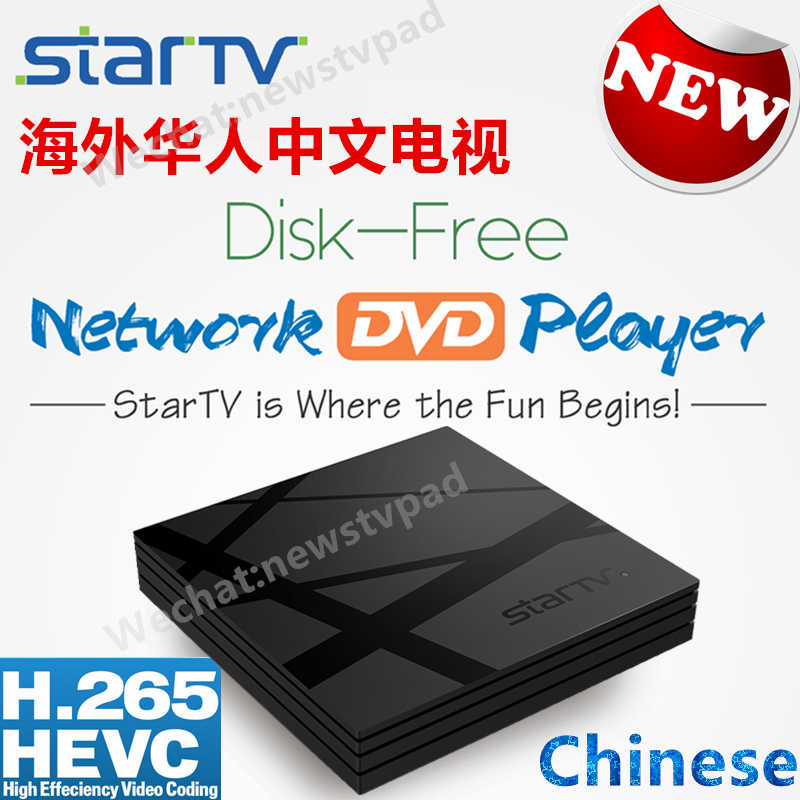 Detail Feedback Questions about VSHARE Chinese iptv box android tv